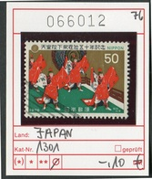 Japan - Japon - Nippon - Michel 1301 - Oo Oblit. Used Gebruikt - - 1926-89 Empereur Hirohito (Ere Showa)