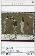 Japan - Japon - Nippon - Michel 1284-1285 Unterrand Mit Farbampeln - Oo Oblit. Used Gebruikt - - 1926-89 Empereur Hirohito (Ere Showa)