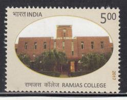 India MNH 2017, Ramajas College, Education - Unused Stamps
