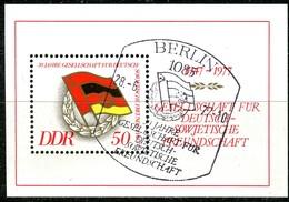 DDR - Mi Block 47 = 2235 - OO Gestempelt (C) - 50Pf     30 Jahe Gesellschaft Für DSF - DDR