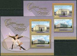 Ukraine 2002. Michel Bl.#36 MNH/Luxe. ERROR (#507 Wrong Text)!!! RARE!!!! - Ukraine