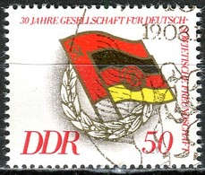 DDR - Mi 2235 Aus Block 47 - OO Gestempelt (A) - 50Pf     30 Jahe Gesellschaft Für DSF - DDR