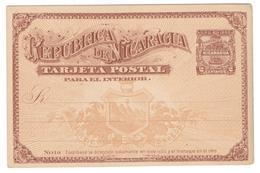 15541 - Entier - Nicaragua