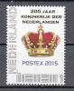 Nederland Persoonlijk Zegel   200 Jaar Koninkrijk Der Nederlanden Postex 2015 - Nuevos