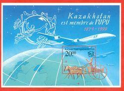 Kazakhstan 1999.Block.125 Years Of UPU. - Kazakhstan