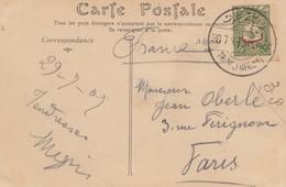 Libyen: 1897: Ansichtskarte Tripoli Nach Paris - Libyen