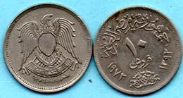 EGYPT / EGYPTE  10 PIASTRES  1392 / 1972 KM#430 - Egypte