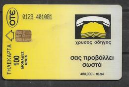 USED CHIP PHONECARD - Unclassified