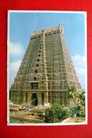 Srirangam - Ranganathaswamy-Tempel - Tamil Nadu - Maha Vishnu - Hinduismus - Indien - Inde