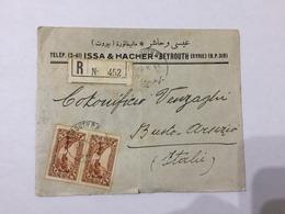 BUSTA PUBBLICITARIA ISSA & HACKER BEYROUTH  SYRIE /BUSTO ARSIZIO RACCOMANDATA REPUBLICA LIBANAISE 1933 - Timbres