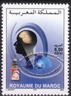 2005 - MAROCCO - Nuovo Con Gomma Integra - Marocco (1956-...)