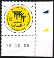 EGITTO - Nuovo Con Gomma Integra - Marocco (1956-...)