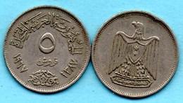 EGYPTE  5 PIASTRES 1387 / 1967  KM#412 - Egypte
