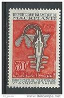 "Mauritanie YT 240 "" Union Monétaire "" 1967 Neuf** - Mauritanie (1960-...)"