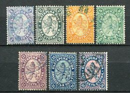 Bulgarien Ex.Nr.12/20       O  Used               (350) - 1879-08 Prinsdom