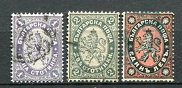 Bulgarien Nr.25/7       O  Used               (351) - 1879-08 Fürstentum
