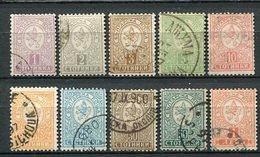 Bulgarien Nr.28/37       O  Used               (352) - 1879-08 Fürstentum
