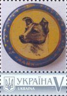 Ukraine 2017, Space, Dog, 1v - Ukraine