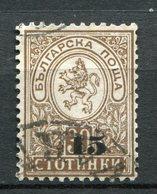 Bulgarien Nr.38       O  Used               (353) - 1879-08 Fürstentum