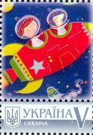 Ukraine 2018, Space, Dog, 1v - Ukraine