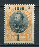 Bulgarien Nr.76       *  Unused               (359) - 1879-08 Fürstentum
