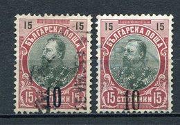 Bulgarien Nr.65 A + B       O  Used               (356) - 1879-08 Fürstentum