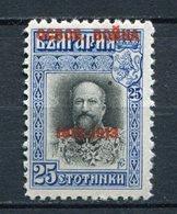 Bulgarien Nr.99       *  Unused               (364) - 1909-45 Königreich