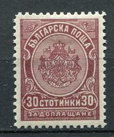 Bulgarien Porto Nr.19       *  Unused               (367) - Portomarken