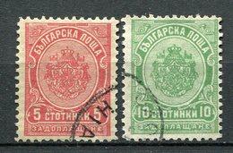 Bulgarien Porto Nr.16/7       O  Used               (366) - Portomarken