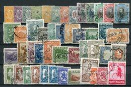 Bulgarien Lot      O  Used               (371) - Bulgarien