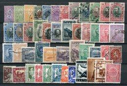 Bulgarien Lot      O  Used               (373) - Bulgarien