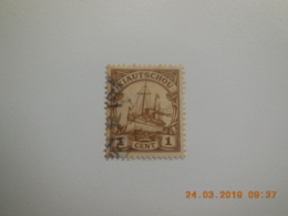 Sevios / Duitsland / **, *, (*) Or Used - Kolonie: Kiautschou