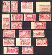 TIMBRE VIGNETTE VIGNETTES EXPOSITION UNIVERSELLE PARIS 1900 MONACO INDES GRECE HONGRIE SERBIE MAROC PEROU CAMBODGE - Tourisme (Vignettes)