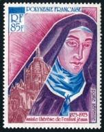 POLYNESIE 1973 - Yv. PA 71 **   Cote= 31,00 EUR - Sainte Thérèse De Lisieux  ..Réf.POL23618 - Airmail
