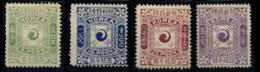 COREA. * 6/9. Bonita Y Rara. Cat. 145 €. - Corea (...-1945)