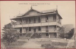 Belgisch Congo Belge Bas Congo Direction Du Chemin De Fer Du Animee Geanimeerd Spoorwegen Directiegebouw - Autres