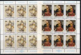 Yugoslavia,Joy Of Europe 1992.,mini Sheets,MNH - 1992-2003 Sozialistische Republik Jugoslawien