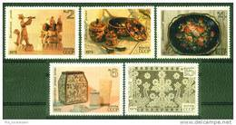 RUSSIE CCCP - URSS  : 14-06-1979 : (MNH) Set 5v : Yv : 4597-4601  Cote : 1,20 Eur - Ongebruikt