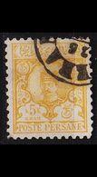 PERSIEN PERSIA PERSE [1891] MiNr 0079 ( O/used ) - Iran