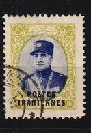 PERSIEN PERSIA PERSE [1935] MiNr 0666 ( O/used ) - Iran