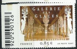 Timbres Autoadhésifs N° 206 Galerie Des Glaces Versailles ** - Adhesive Stamps