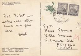INDIA  /  ITALIA -  Card _ Cartolina Postale - India