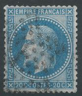 Lot N°47159  N°29B, Oblit étoile Chiffrée 7 De PARIS (R. Des Vlles-Haudrtes) - 1863-1870 Napoleon III With Laurels