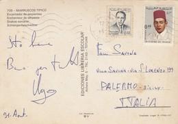 MAROCCO  /  ITALIA -  Card _ Cartolina Postale - Marocco (1956-...)