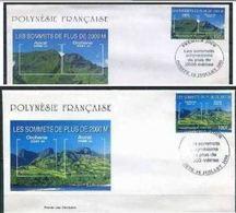 2 FDC Polynésie  N°623 624 Sommets Plus De 2000 M 10 07 2000. - FDC