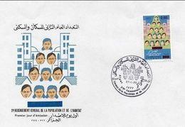ALGERIE  FDC ALGER 27 01 1977 RECENSEMENT POPULATION  YT N° 655 - Algérie (1962-...)