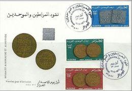 FDC Monnaies Anciennes  - Algérie Algeria YT 676/678 1977 - Algérie (1962-...)