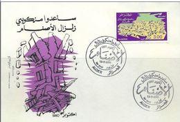 FDC ALGERIE 1980 6 Pour Les Victimes, Du Tremblement De Terre De La Ville D EL ASNAMYvt N°723 - 1980 - Algérie (1962-...)