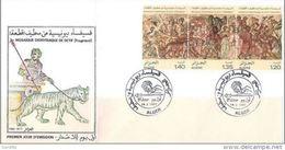 Algérie-FDC 1980   Archéologie  Mosaïque Dionysiaque De Sétif Avec Cachet 1ér Jour Alger. - Algérie (1962-...)