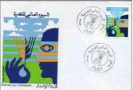 Algérie-FDC 1981 - Journee Mondiale De L'Alimentation Obl. ALGER - Algeria  YT 746 - Algérie (1962-...)